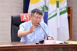 前幕僚諷「雍正一人專政」 柯嗆:有比一黨專政可怕嗎?