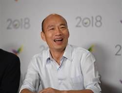 韓國瑜與一級主管惜別宴  唱「舊皮箱的流浪兒」顯露心境