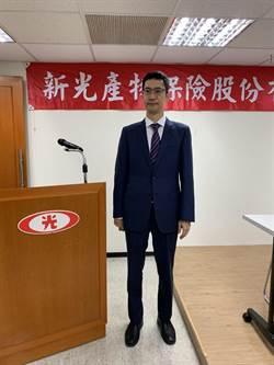 新光產股東會改選董事並通過1.8元現金股利