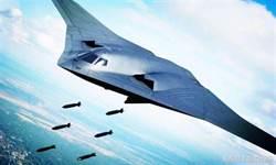 陸轟20隱形突防能力超強 戰力為轟6K五倍