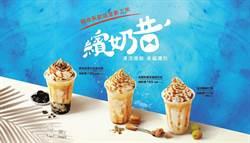 cama cafe紓壓飲品第二彈 「繽奶昔系列」高顏值上市
