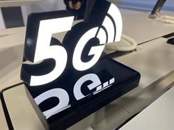 我見我思:楊方儒》5G時代 合作突圍
