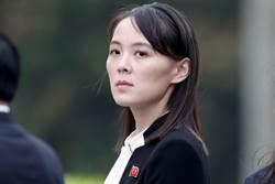 美國務院對北韓「失望」 南韓停止嘗試與朝通訊