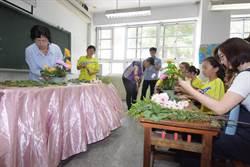 彰化縣政府購8萬花材讓學生創作 培養美感也幫助農民