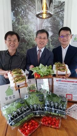 台灣農業團隊第一次!智耕創新獲國發基金創業天使投資注資