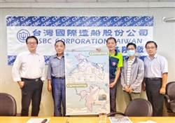 提升在地防災力 基隆與9大企業簽署合作備忘錄