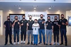 夢想家青年隊台中成軍 盧市長:讓孩子追求籃球夢