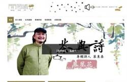 台南社大推「閒閒罔哺豆」電子報,道草根故事