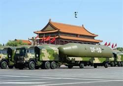 日研究:大陸核彈頭數量增加 首次擠進前三強