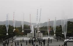 北韓也要灑傳單 韓國提醒將違反板門店宣言