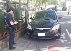 開罰! 金門警方取締違規停車