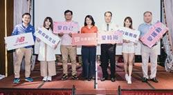 台新銀行冠名贊助 Taishin Women Run TPE 疫後回歸
