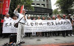 新聞透視》日口惠實不至 枉顧台灣利益