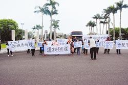 花蓮礦石稅 原民抗議分配不均
