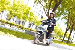 eMOVING iE125超質款 最低入手價2萬5有找