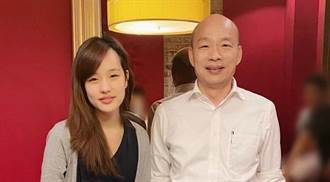柯志恩PO韓國瑜、韓冰合照 曝韓下一步!