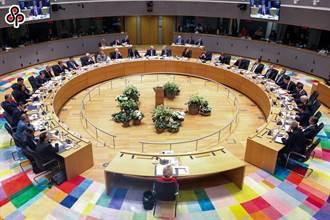 陸歐盟商會調查:新冠疫情加劇了在大陸經商面臨的挑戰