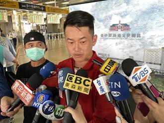 新黨宣布罷免  陳柏惟還擊:我的勳章