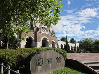 QS世界大學排名 台大第66名歷年最佳、北科首次進入前500大