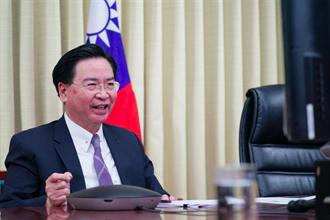 吳釗燮:全球關鍵物資產業鏈重整 台灣可扮演重要角色