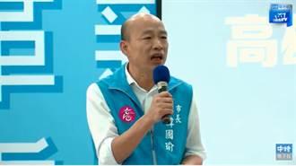 韓國瑜畢業了 韓粉擬贈「萬民傘」:他是被人民擁戴的好官