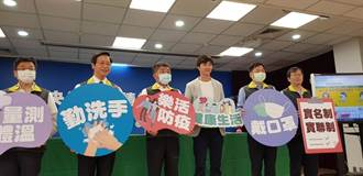江宏傑任防疫新生活宣傳大使 成「新句點王」