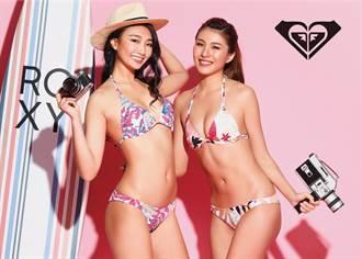 初夏搶性感  ROXY波波UP系列比基尼上市