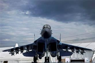 俄國MiG-35有語音助手 可指導飛行員應變