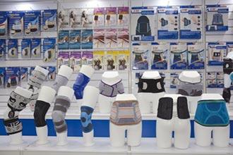 愛民衛材 提供舒適醫療護具