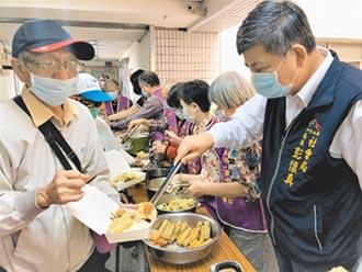 台中6月12日起恢復老人共餐