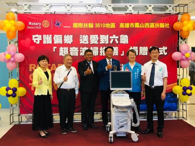 國際扶輪3510地區總監張鴻熙帶領捐贈六龜區衛生所超音波掃描儀1台,以照顧當地民眾健康。(高雄市衛生所提供/林雅惠傳真)