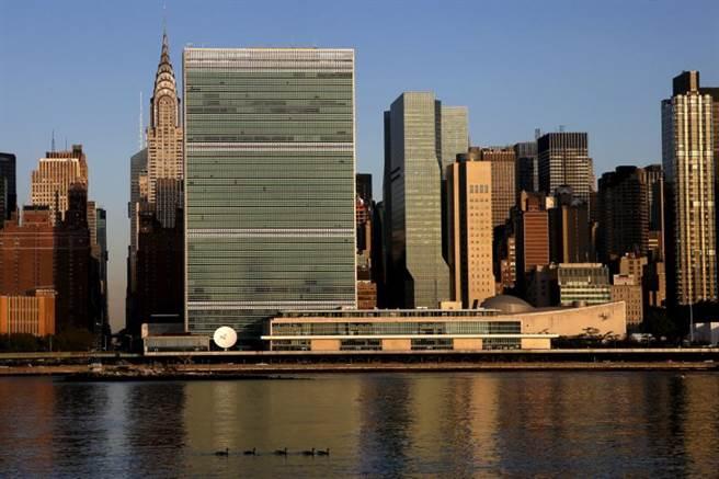 聯合國秘書長古特雷斯9日警告,新冠肺炎疫情過後的經濟衰退,可能觸發全球50年來最嚴重的糧食危機。圖為紐約聯合國總部。(路透)