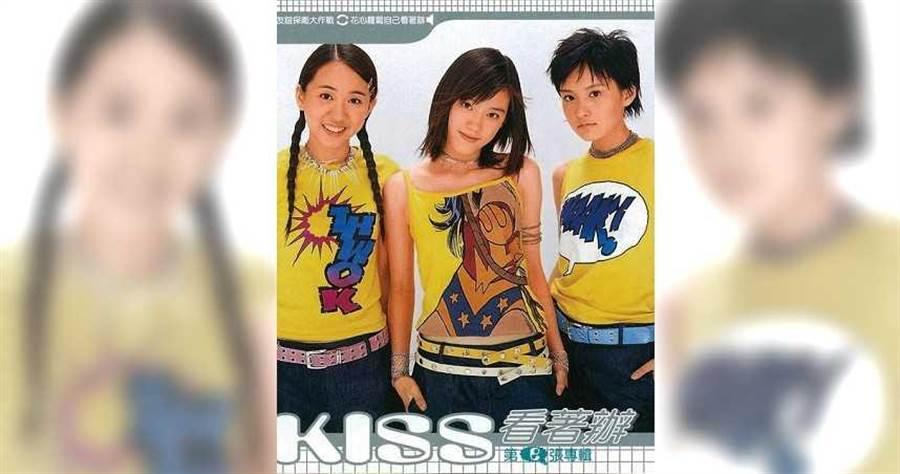 王婷萱(左1)曾是女團「KISS」成員,這幾年專心當明道背後的女人。(圖/翻攝自網路)
