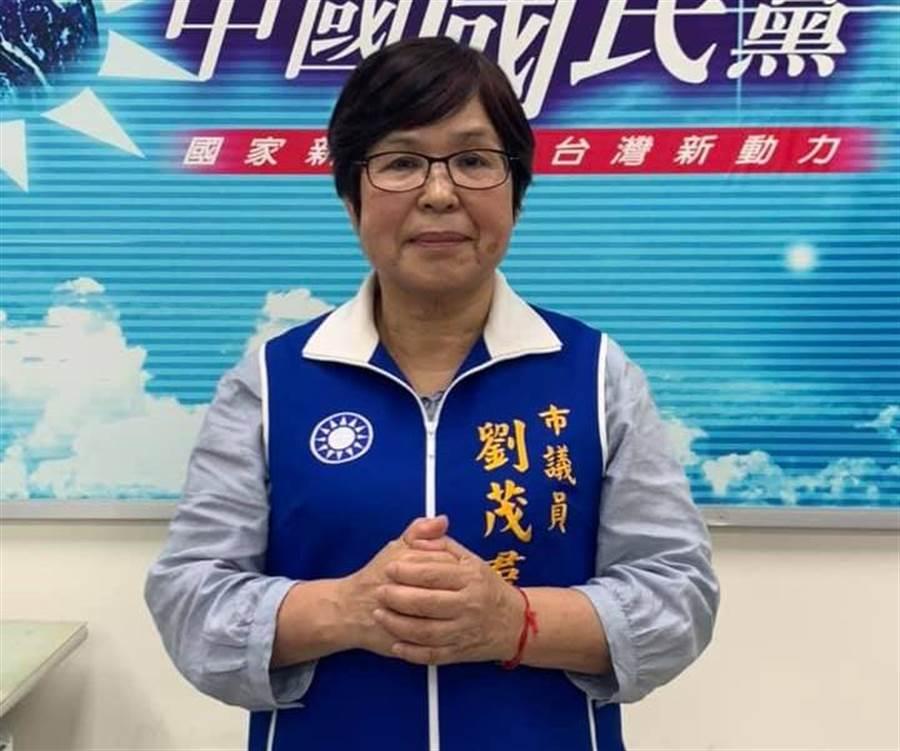 桃園市議員劉茂群10日遭台北高等法院判決當選無效定讞。(擷自臉書)