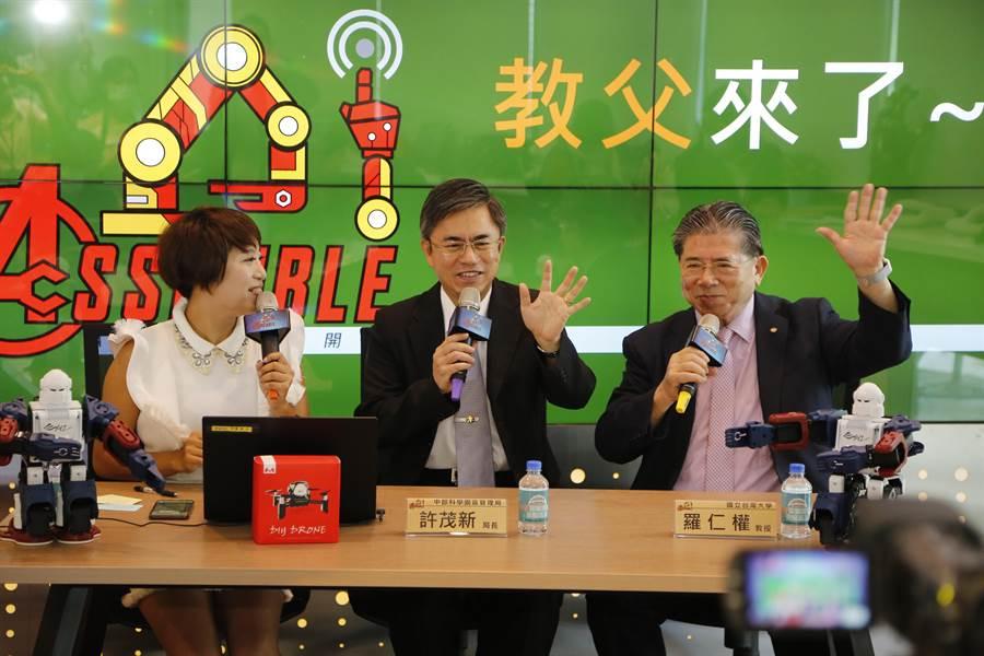 中科直播邀請重量級的台灣人工智慧實驗室(Taiwan AI Labs)創辦人杜奕瑾及「台灣機器人教父」羅仁權教授分享AI發展經驗,與線上觀眾直球對決、活潑互動。(中科管理局提供/陳世宗台中傳真)