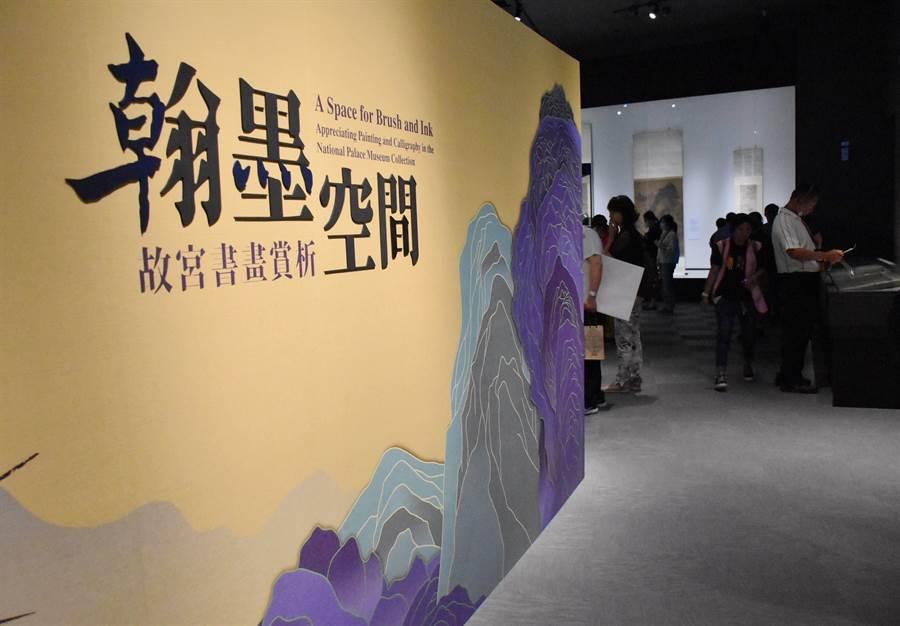 故宮博物院南部院區為把典藏國寶搬到故宮南院常態性展出,在南院打造專屬的書畫展廳。(呂妍庭攝)