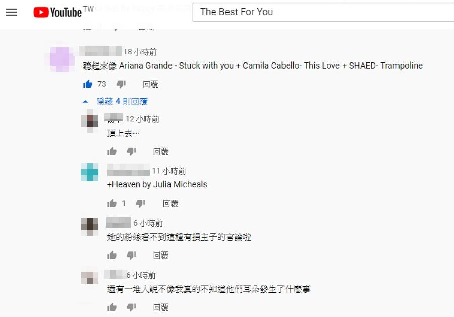 新歌MV底下有許多內行網友留言質疑。(圖/ 摘自YouTube)