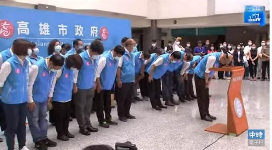 韓國瑜確定遭罷免後,向支持者深深一鞠躬。(翻攝中時電子報直播)