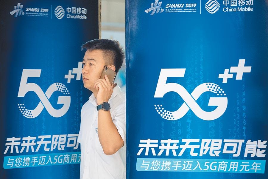 數據顯示,大陸5G方案用戶近1億。圖為山西太原市民前往電信營業廳體驗5G手機。(中新社)