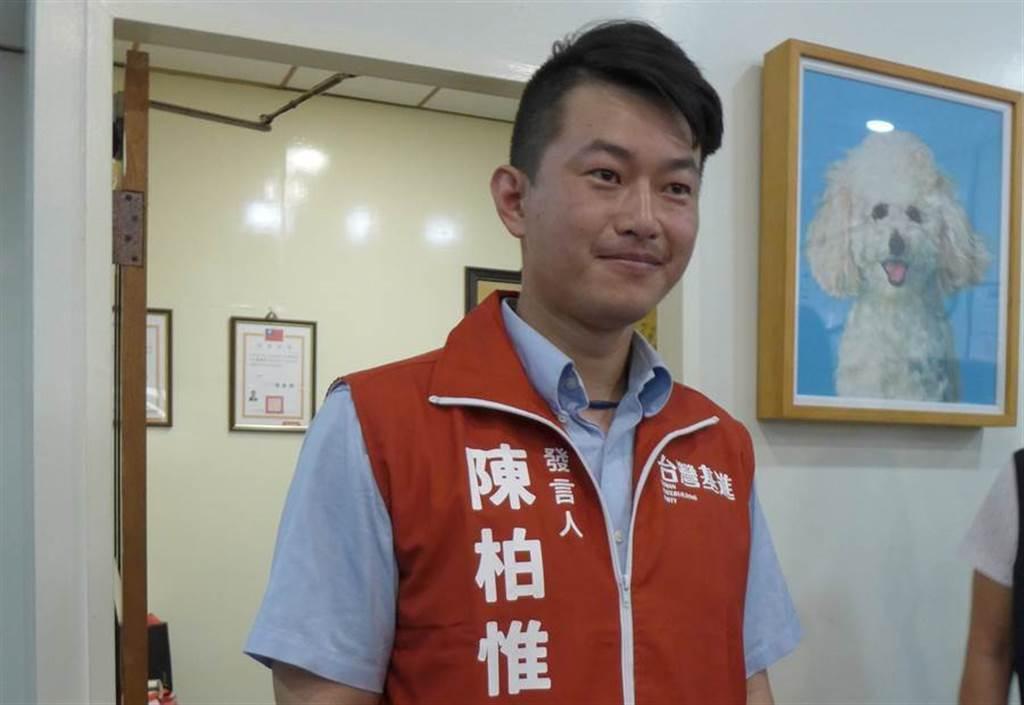 台灣基進黨立委陳柏惟。(圖/本報資料照)