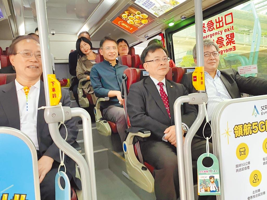 台北市府與中華電信舉辦「5G智慧公車」試乘記者會。(游念育攝)