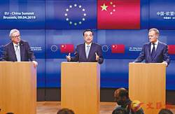 陸駐歐使團發言人:大陸也是假訊息受害者