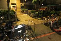 酒後碰撞爆衝突 海山警逮4人