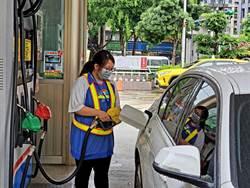連7漲!下周油價看漲0.7元 3個月新高