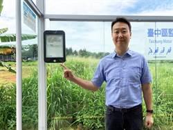 太陽能電子紙智慧站牌啟用 等公車更便利