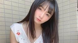 「合法蘿莉」西永彩奈陽台上脫衣脫褲!解放長輩網噴鼻血