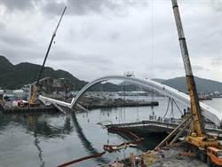 南方澳跨港大橋斷橋事件遭監院糾正  宜縣府表尊重