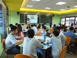 大學老師到高中觀議課 學生RAP報告上課更有趣