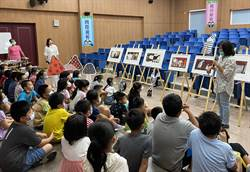 嘉義精忠國小展出繪本原畫 小朋友看真品培養好眼力