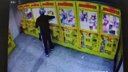 偷遍桃園地區夾娃娃機 2男遭逮捕